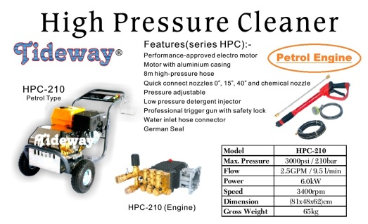 HEAVY DUTY HIGH PRESSURE WATER JET CLEANER PETROL  HPC-210