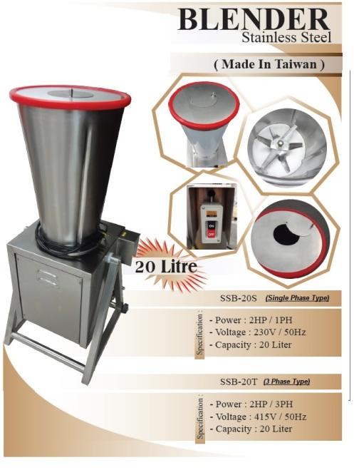 Lc2 Taiwan Blender