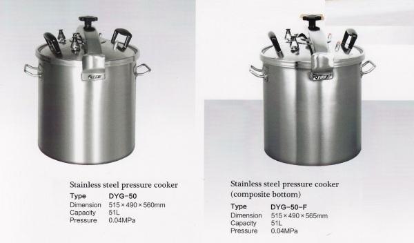 E10 S-steel Pressure Cooker