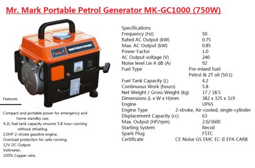 generator-mrmark-mk-gc1000