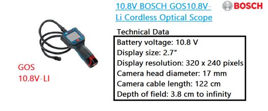 gos-10-8v-li-bosch-cordless-optical-scope-power-tool