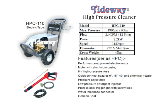 hpc-110-electric-type-tideway-high-pressure-cleaner