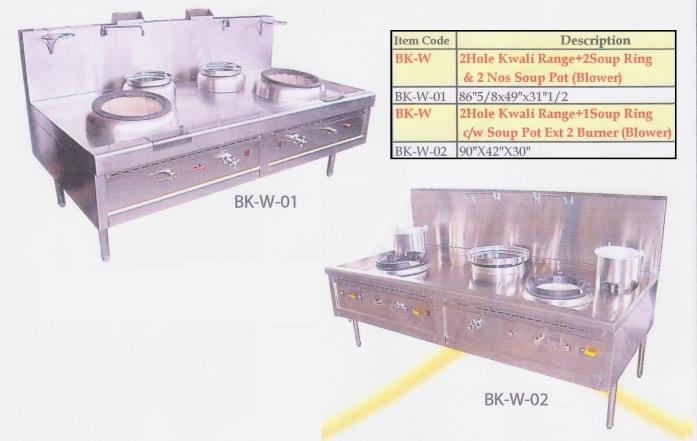 25 - Kwali Range kwali burner