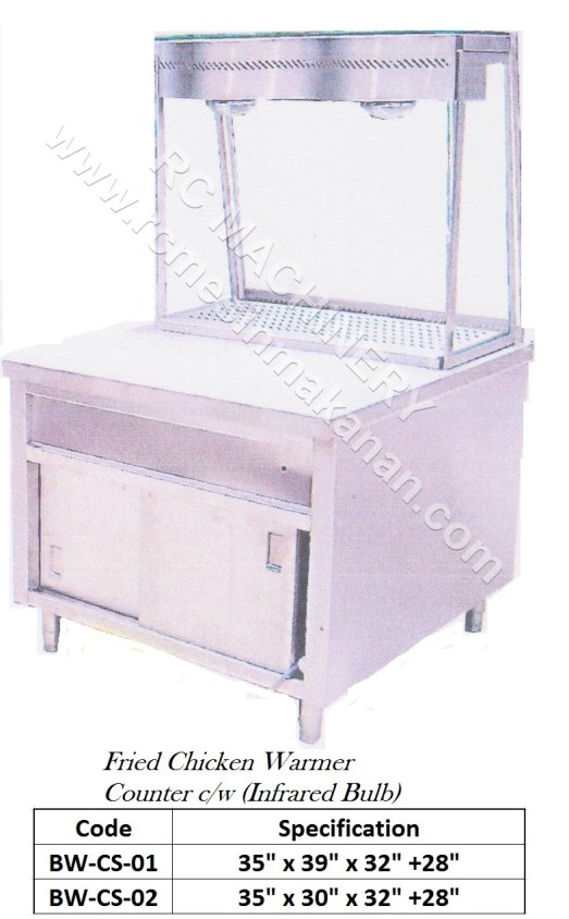 BW-CS(Fried Chicken Warmer)
