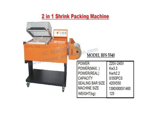 2 IN 1 shrink packing machine, shrink packing machine