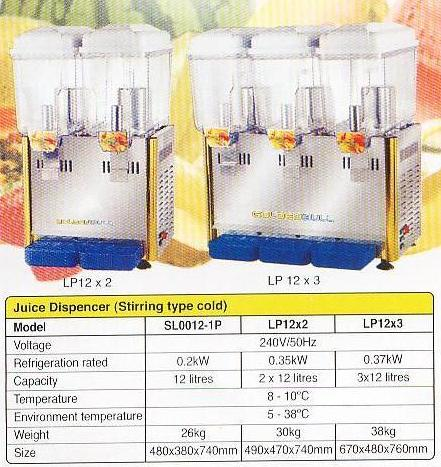 juice dispenser stirring type - A