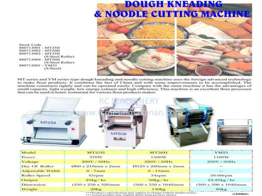 dough kneading, noodle cutting machine, cutting machine, mesin mee, noodle machine
