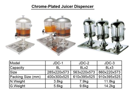 J8 Juice Dispenser JDC