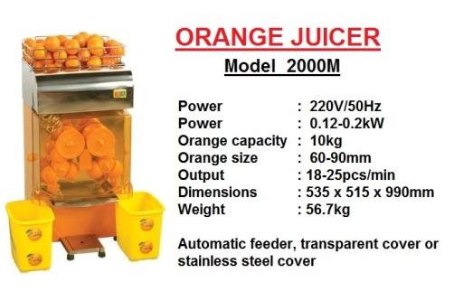 J8 Orange Juicer