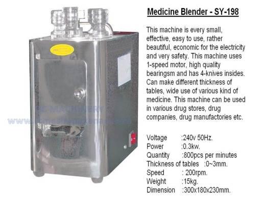 medicine blender, multi-purpose disintegrate, mesin pengisar, SY198
