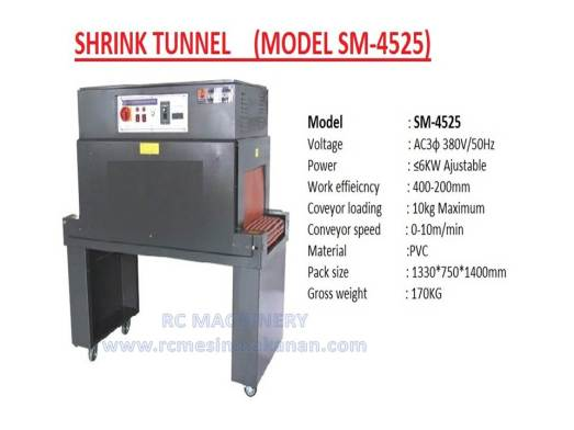 shrink tunnel machine, SM4525