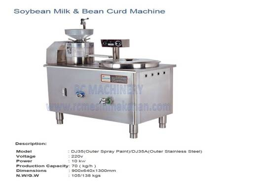 soybean milk & bean curd machine, mesin membuat soya, soya maker
