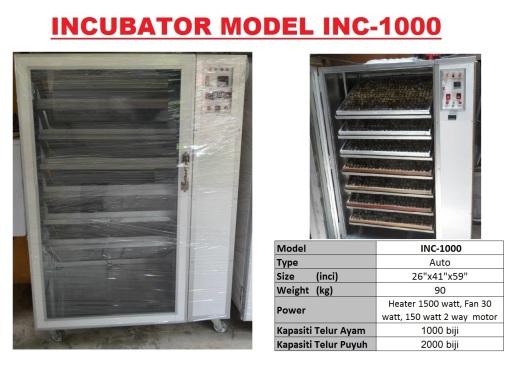 Incubator INC-1000