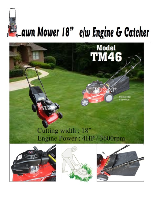 lawn mower TM46