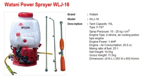 power spray WLJ16