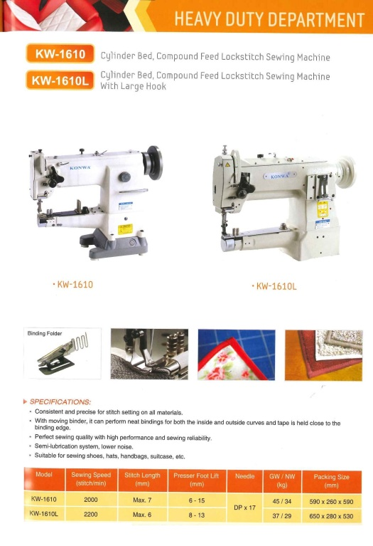 heavy duty department KW-1610 Cylinder bed,compond feed lockstitch sewing machine KW-1610L cylinder bed,compound feed lockstitch sewing machine with large hook