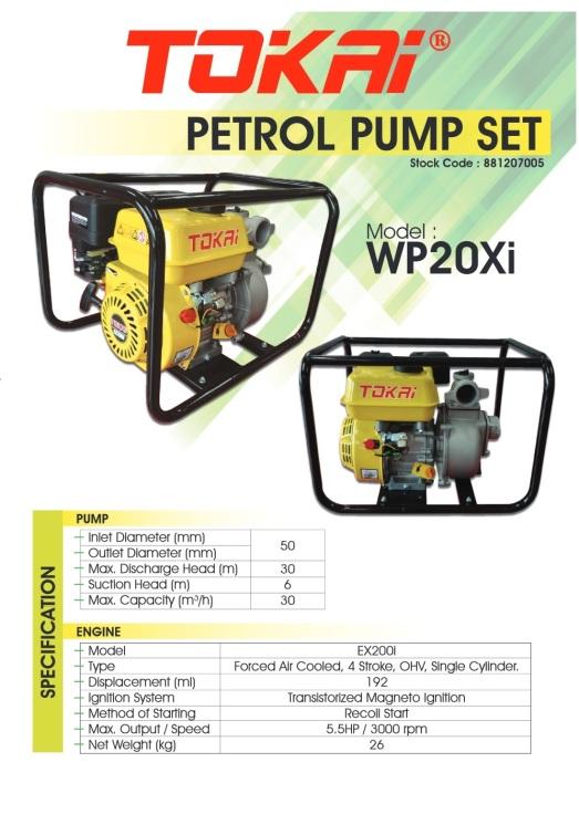 1-petrol-set-water-pump-tokai