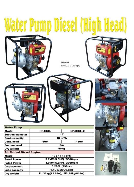 3-diesel-set-water-pump-high-end