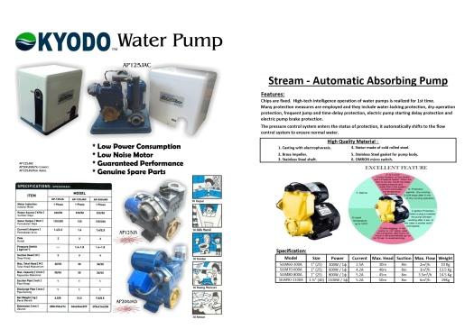 4-home-pump