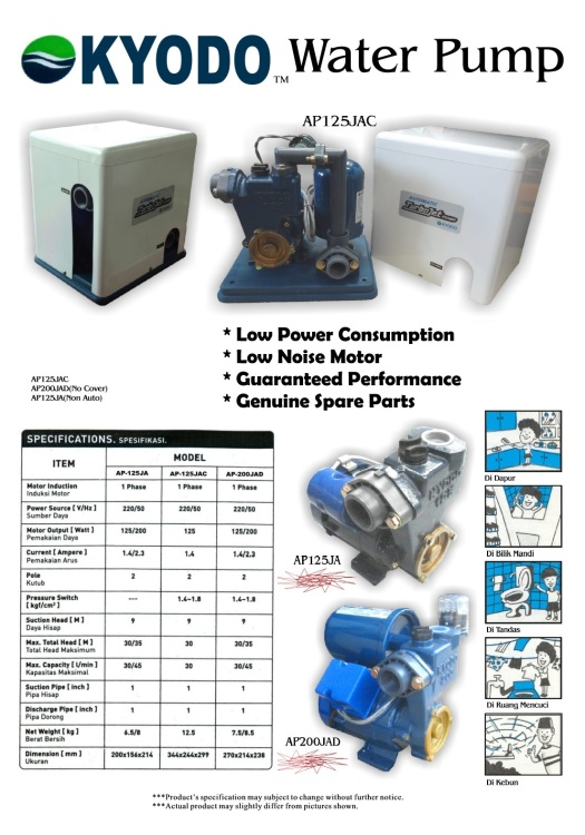 4-home-water-pump-kyogo