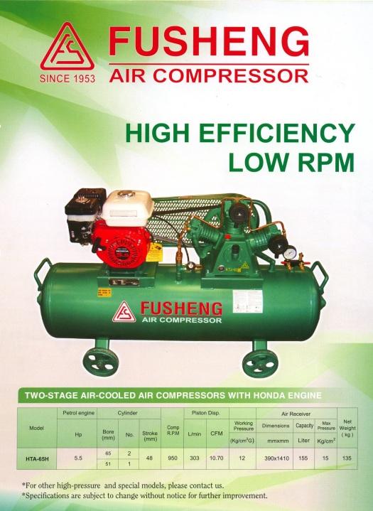 air-compressor-funsheng