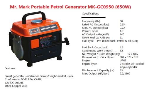 generator-mrmark-mk650