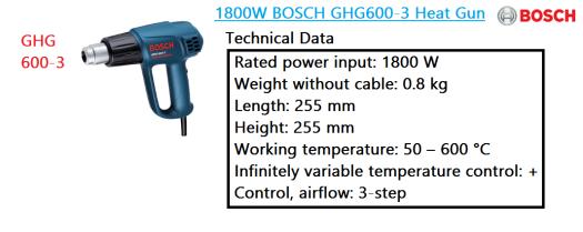 GHG 600-3 heat gun BOSCH power tool.png