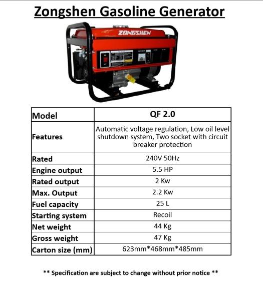 petrol-zongshen-generator-qf-2-0